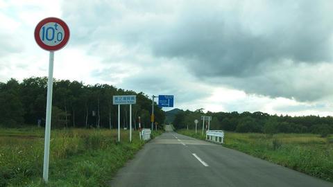 道道858号キムアネップ岬浜佐呂間線