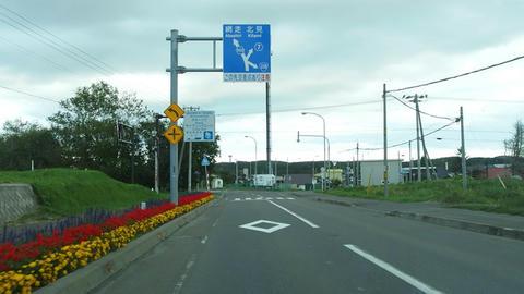 道道1033号土佐東浜線・旧国鉄湧網線交点