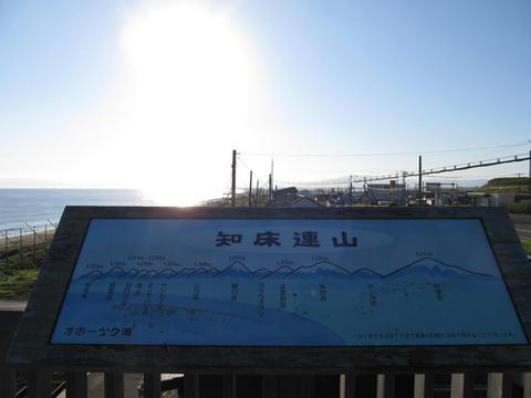 展望案内図@北浜駅展望台