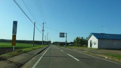 道道250号清里止別線