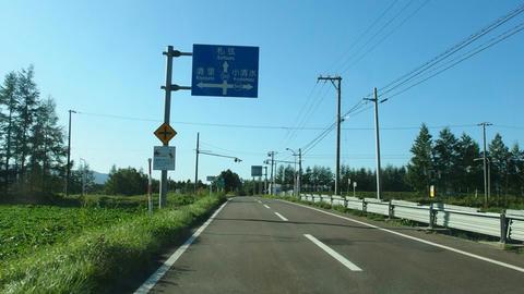道道250号清里止別線・道道944号神威小清水線・道道1115号摩周湖斜里線交差点