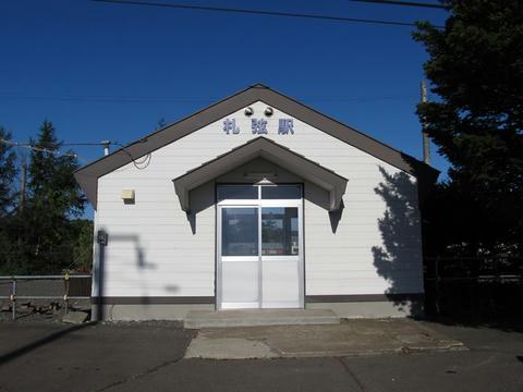 JR札弦駅駅舎