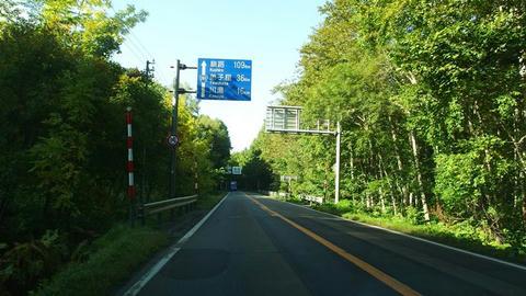 国道391号@北海道小清水町