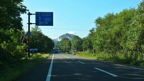 国道391号・道道102号網走川湯線交差点