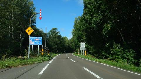 道道102号網走川湯線・特殊通行規制区間標識