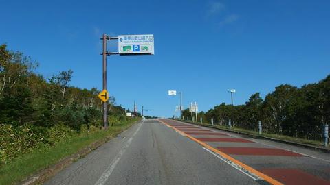ハイランド小清水725入口