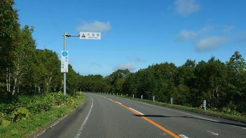 大空町カントリーサイン@道道102号網走川湯線