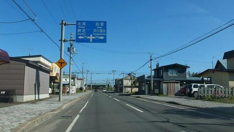 道道102号網走川湯線・国道244号交差点