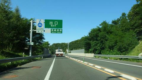 美幌高野交差点