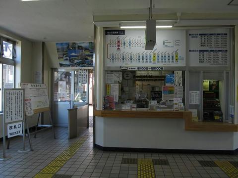 美幌駅改札口・みどりの窓口・券売機