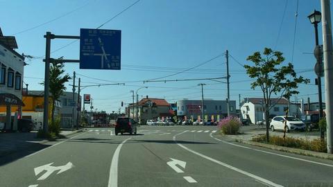 道道309号美幌停車場線終点・国道39号交差点