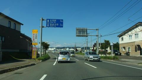 道道122号北見端野美幌線