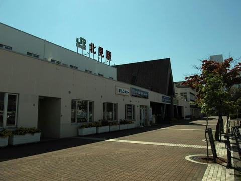 JR北見駅舎