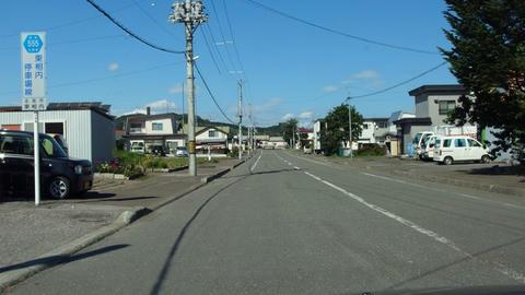 道道555号東相内停車場線