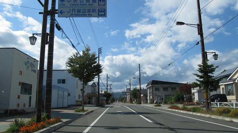 留辺蘂市街