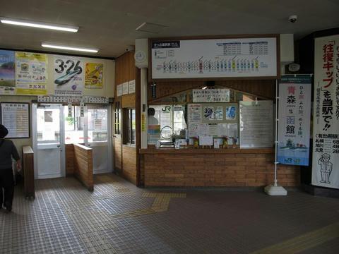 留辺蘂駅改札口・みどりの窓口
