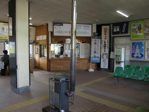 留辺蘂駅改札口・みどりの窓口・券売機