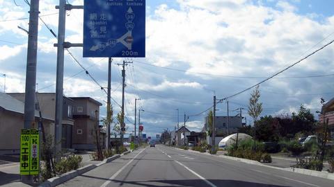 道道307号留辺蘂停車場線