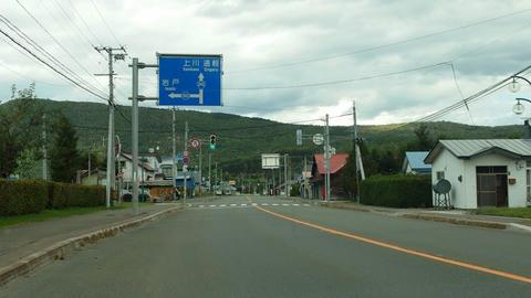 国道242号・道道592号湯里生田原停車場線交差点