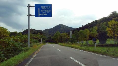 道道592号湯里生田原停車場線@遠軽町岩戸