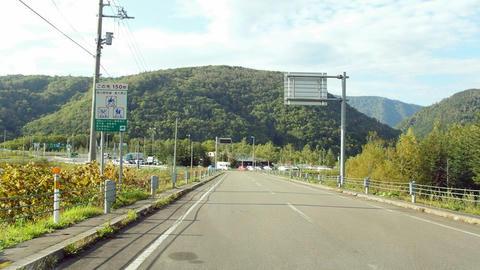奥白滝IC入口