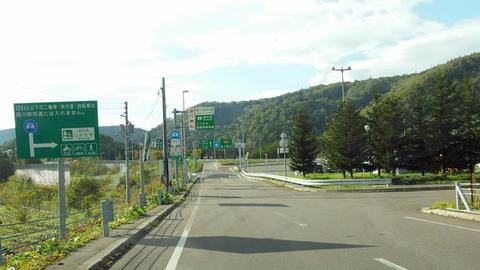 奥白滝IC
