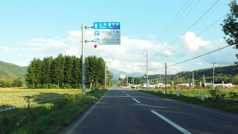 道道849号日東東雲線・大雪森のガーデン入口