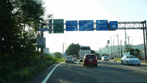 国道39号・道道849号日東東雲線交差点