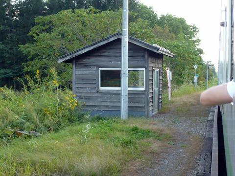 旧白滝駅駅舎