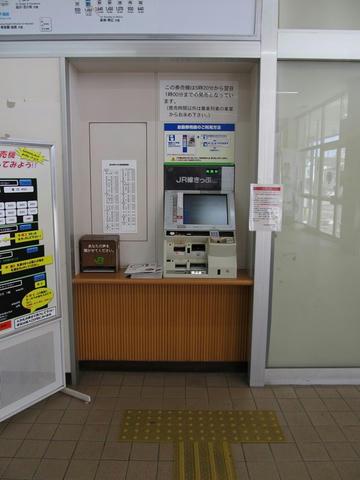 深川駅券売機