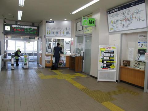 深川駅改札口・みどりの窓口・券売機