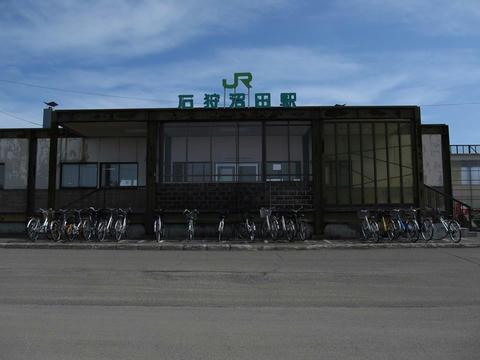 石狩沼田駅駅舎