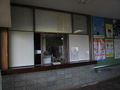 石狩沼田駅出札窓口