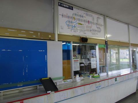 奈井江駅出札窓口