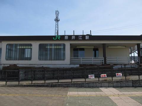 奈井江駅駅舎