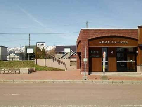 浦臼駅駅舎