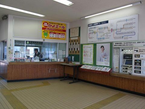 砂川駅みどりの窓口・券売機