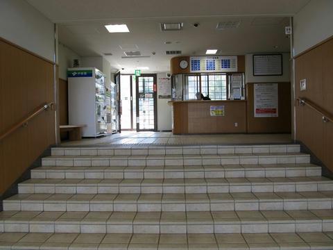 赤平駅みどりの窓口・改札口