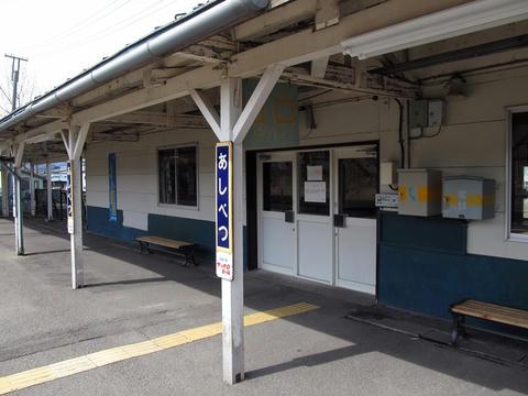 芦別駅改札口