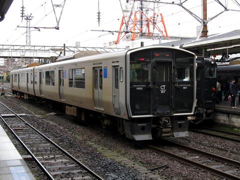 817系V005編成@鹿児島中央駅