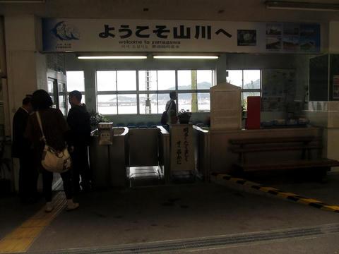 山川駅改札口