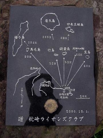 位置図@枕崎・台場公園