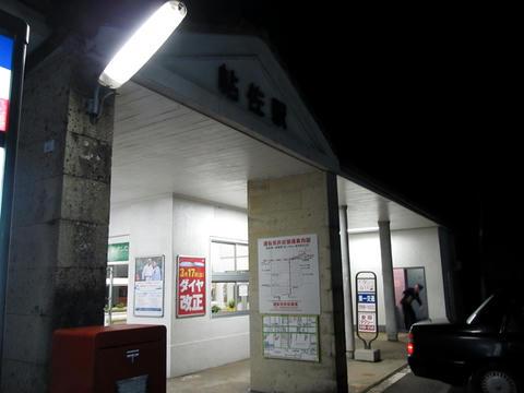 帖佐駅駅舎