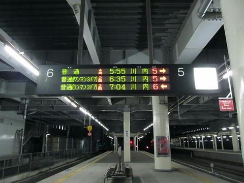鹿児島中央駅5・6番線発車標