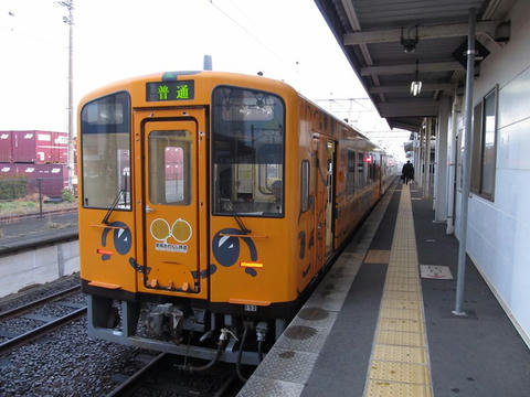 HSOR-152@川内駅