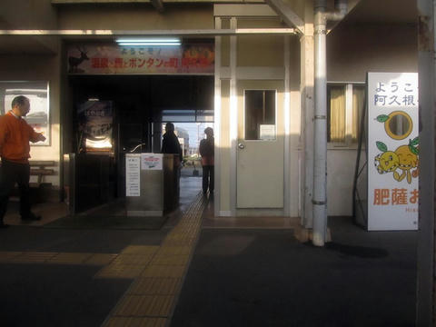 阿久根駅改札口
