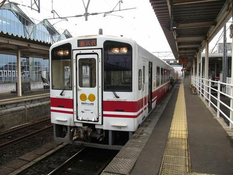 HSOR-105@出水駅