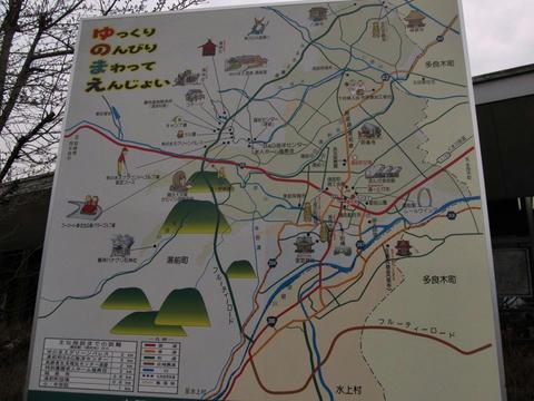 案内地図@湯前駅前