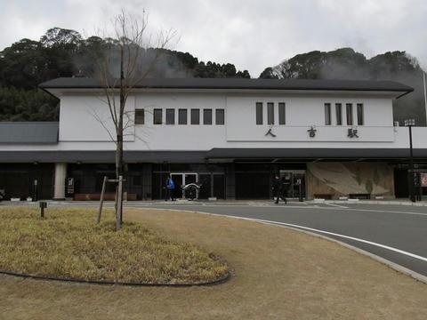JR人吉駅駅舎