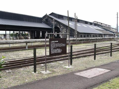 人吉駅石造車庫